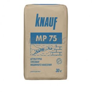 МП-75 Кнауф Машинна штукатурка гіпсова, 30кг
