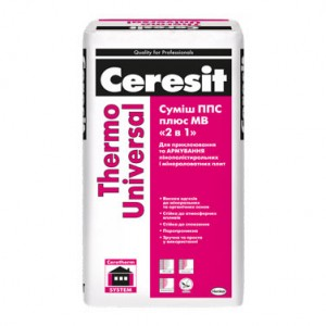 Клей для фасаду Ceresit Thermo Universal «2 в 1»